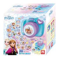 迪士尼3D兒童貼紙機樂寶寶玩具kitty女孩指甲貼DIY3-9歲禮物正品