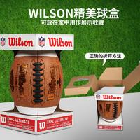 Wilson 威爾勝 WTF1780 6號青少年橄欖球