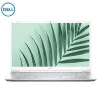 DELL 戴爾 靈越5000 fit 14英寸筆記本電腦(i5-10210U、8GB、512GB、MX250)