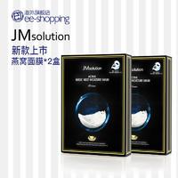 JM solution新款面膜急救深补水蜂蜜般滋润海洋燕窝面膜2盒装20片