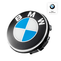 BMW 寶馬 官方旗艦店 固定式輪轂蓋 56 mm版