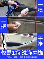 汽車內飾清洗劑免洗頂棚神器安全帶強力去污泡沫坐墊真皮座椅清潔