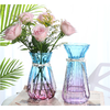 樂之沭 彩色漸變玻璃花瓶兩件套 18cm