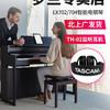 Roland羅蘭電鋼琴hp702 hp704立式高端無限復音數88鍵重錘進口