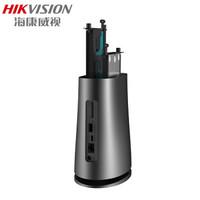 海康威視(HIKVISION)H100個人家庭私有云網盤云端存儲家用NAS2盤位網絡存儲服務器 H100豪華版 標配 無硬盤