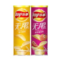 Lay's 樂事 薯片 桶裝原味104g+番茄味104g *4件