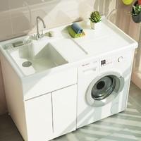 装修党:Uniler 联勒 免漆实木洗衣机柜 清风款 珠光白 120cm