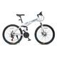 FOREVER 永久 YP-5.0 折疊越野自行車 24速 三刀輪 26寸