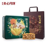 美心 五仁月饼 港式中秋月饼礼盒装 4个/盒 740g