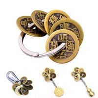 五帝錢掛件汽車鑰匙扣金屬鑰匙環
