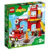 樂高LEGO得寶系列 兒童玩具 消防局出動 2歲+ 10903 *2件