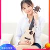 Populele Q1智能尤克里里初學者學生女小吉他生日禮物烏克麗麗
