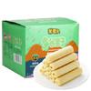 米老頭米果卷320g*2盒多谷果子  夾心糙米卷休閑零食膨化食品 海苔味320g*2 *2件