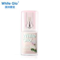 White Glo 惠寶 玫瑰口氣清新劑噴霧