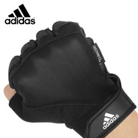 adidas 阿迪达斯ADGB-13123/4/5/6 健身手套