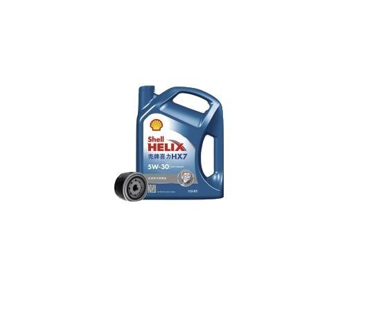 途虎养车 汽车小保养套餐 壳牌 蓝壳HX7 半合成机油 5W-30 SN级 4L+机滤+工时