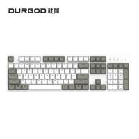 DURGOD杜伽K320/K310  87/104键cherry樱桃轴可编程背光机械键盘(游戏键盘) TAURUS K310天然白(无光) 樱桃茶轴
