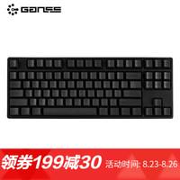 GANSS 高斯GS87D蓝牙双模闭口PBT键帽机械键盘全键无冲突 黑色87键蓝牙双模 茶轴(PBT热升华键帽)