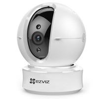 EZVIZ 萤石 C6H 宇航员版 无线网络摄像头
