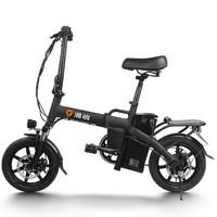 yadea 雅迪 F3 48V TDT2203Z 折叠电动自行车