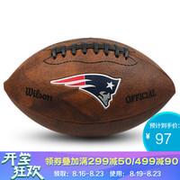 威爾勝Wilson橄欖球GST復合材質耐磨兒童球具美式足球NFL職業比賽訓練用球 WTF1549-愛國者隊-3號兒童球