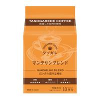 限地区、88VIP:TASOGARE 隅田川 挂耳黑咖啡粉 曼特宁风味 10片装 *6件