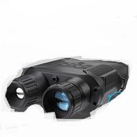 美可瑞紅外線雙筒數碼夜視儀