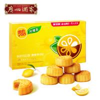 广州酒家 柠檬风味茶饼中秋礼盒  393g+620ml *2件