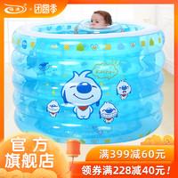 諾澳 充氣游泳池 加厚嬰兒游泳池兒童戲水池 圓形泳池新生兒