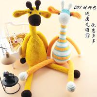 毛線玩偶diy材料包鉤針手工娃娃針織視頻教程寶寶5股牛奶棉線包郵
