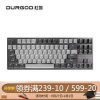 DURGOD杜伽K320/K310  87/104键cherry樱桃轴可编程背光机械键盘(游戏键盘) K320深空灰白光-限定版 樱桃茶轴
