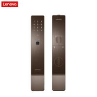 聯想 Lenovo 全自動智能門鎖X1 C級鎖芯 摩卡棕