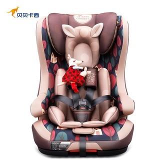 贝贝卡西 LB523系列 儿童安全座椅 9个月-12周岁
