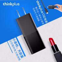 聯想ThinkPad type-c口紅電源 手機平板筆記本適配器