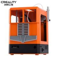 值友专享:Creality 3D 创想三维 CR-100 3D打印机