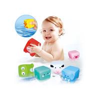 huanqi環奇 兒童戲水玩具嬰兒游泳沐浴洗澡噴水噴噴樂捏捏叫6件套裝