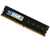 xiede 協德 8GB DDR4 2400 臺式機電腦內存條