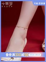 卡蒂羅腳鏈女銀河系列純銀網紅韓版簡約個性小眾設計性感款腳踝鏈