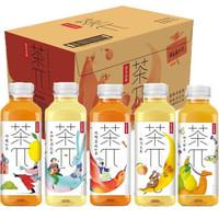 农夫山泉 茶派茶π果味 500ml*15瓶