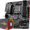 京東PLUS會員、歷史低價 : msi 微星 B450M MORTAR MAX 迫擊炮 主板 + AMD 銳龍7 3700X CPU處理器 主板CPU套裝
