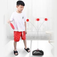 良芳 乒乓球训练器 (幼儿版)