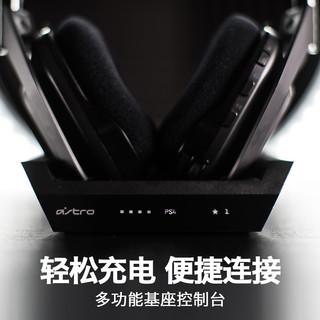 Logitech 罗技 G Astro A50 游戏耳机