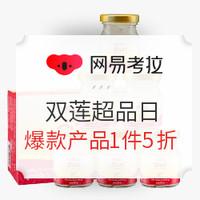 促销活动:引领秋季燕窝养生|双莲燕窝超级品牌日
