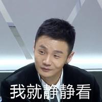 李榮浩 年少有為巡回演唱會 天津站