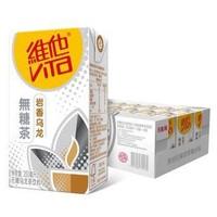 維他奶  維他巖香無糖烏龍茶飲料 250ml*24 無糖無脂肪無熱量飲料整箱裝 *3件