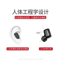 第一衛 藍牙耳機 真無線5.0迷你隱形超小 運動通話音樂吃雞單雙耳麥蘋果華為小