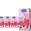 小豬佩奇Peppa Pig 草莓味豆奶 植物蛋白飲料 125ml*4盒 兒童營養早餐奶(旺旺生產) *30件