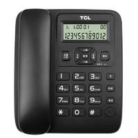 TCL電話機座機 家用辦公時尚創意電信固定有線固話坐機62/206/17B