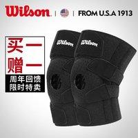 移动端:Wilson/威尔胜  703型号 四弹簧支撑护膝