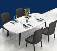 喜视美 北欧餐桌椅组合 一桌四椅 120*70cm